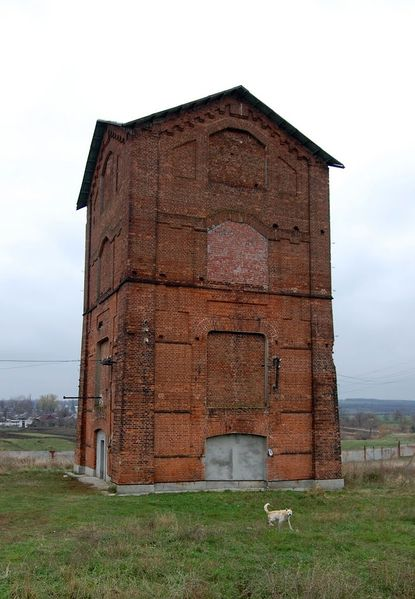 Файл:Артемовск водозаборная башня.jpg