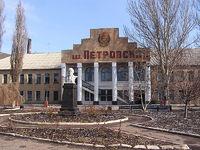 Шахта Петровская.jpg