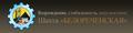 Миниатюра для версии от 19:05, 10 января 2012