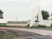 Днепровская-1.jpg