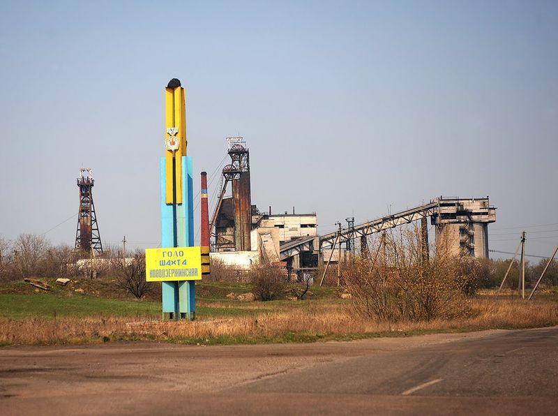 Файл:Новодзержинская.jpg