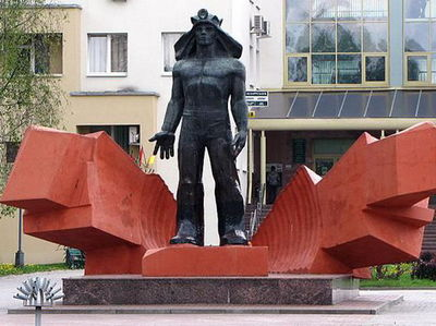 Солигорск, Беларусь
