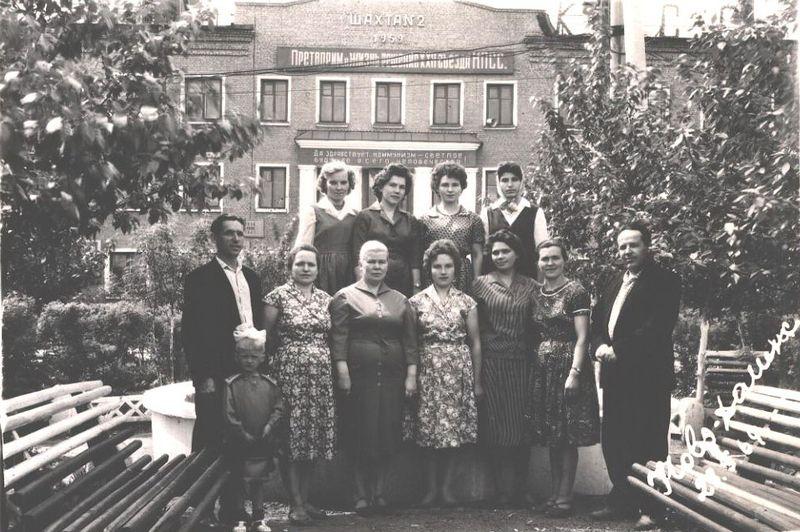 Файл:Шахта Долинская-1.jpg