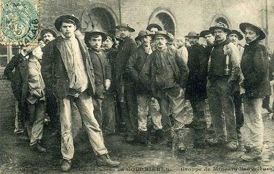 Группа спасателей-добровольцев