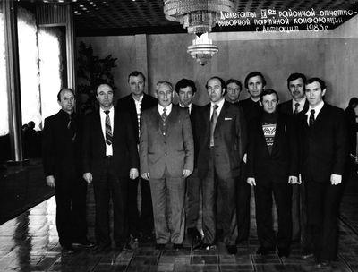 Партконференция 1983