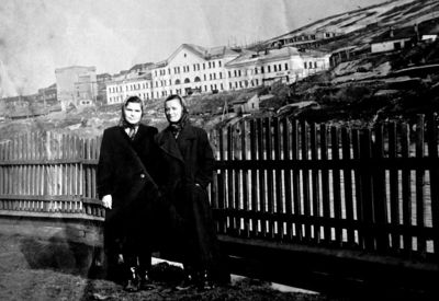 Шахта им. Крупской, 40-е годы