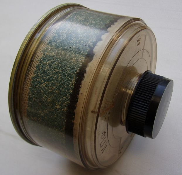 Файл:Respirator canister with ESLI for asid gases -2.JPG