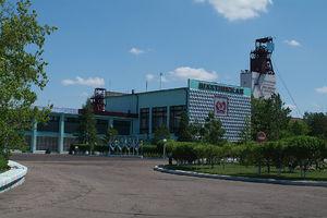 Шахта Шахтинская-1.jpg
