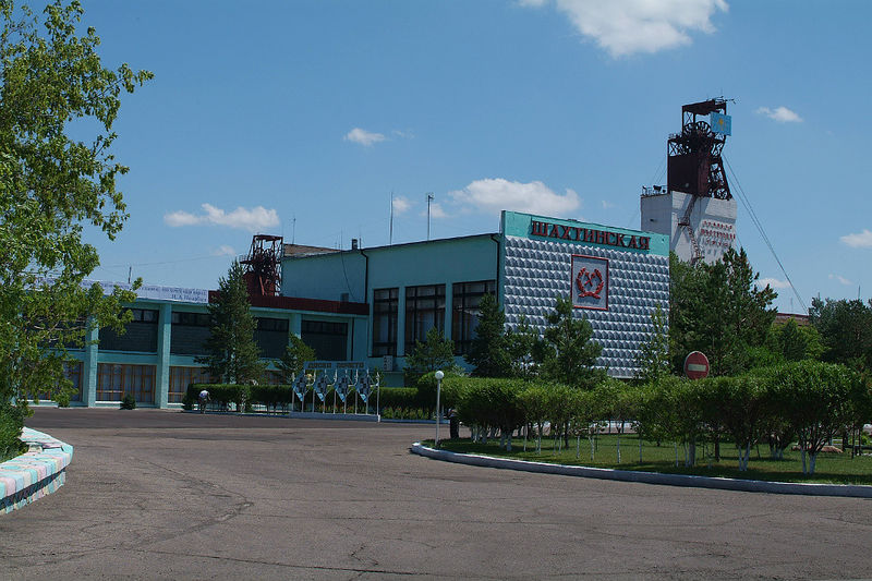 Файл:Шахта Шахтинская-1.jpg
