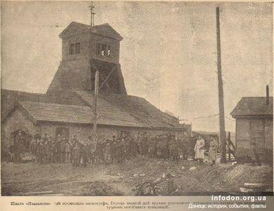 Перед шахтой две группы углекопов, готовых к спуску для извлечения трупов погибших товарищей.