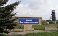 Свято-Андреевская-2.jpg