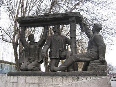 Шахты, Ростовская область