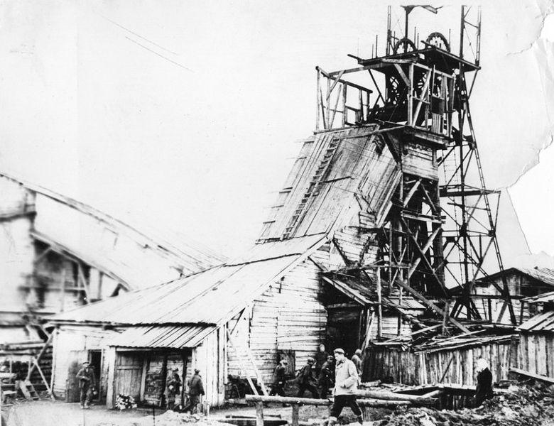 Файл:Шахта Скальная 1945.jpg