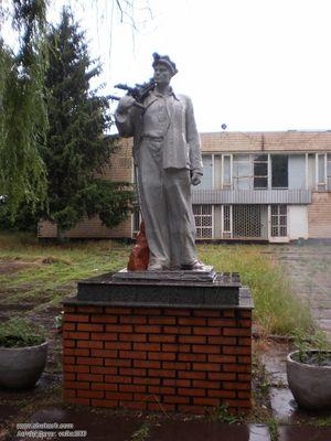 Горловка, Украина