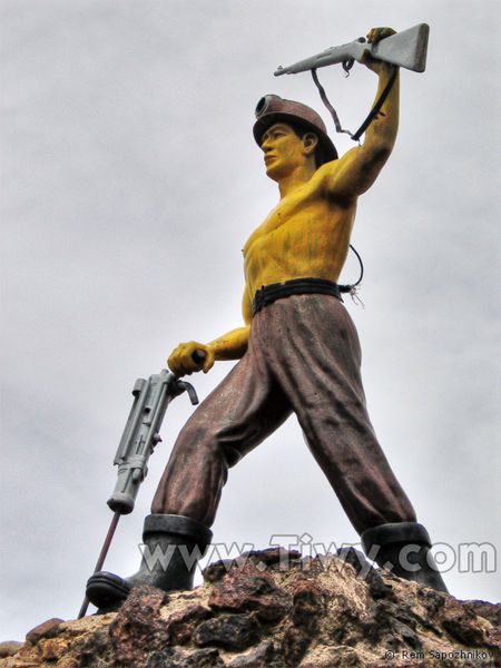 Файл:El minero4.jpg