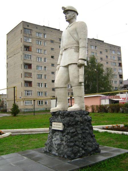 Файл:Памятник шахтеру Сосенский.JPG