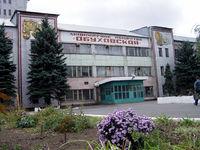 Шахта Обуховская-1.jpg