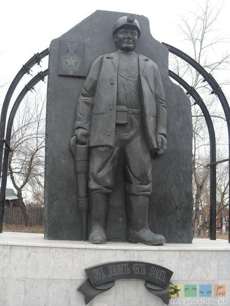 Файл:Памятник шахтерам Еманжелинск.jpg
