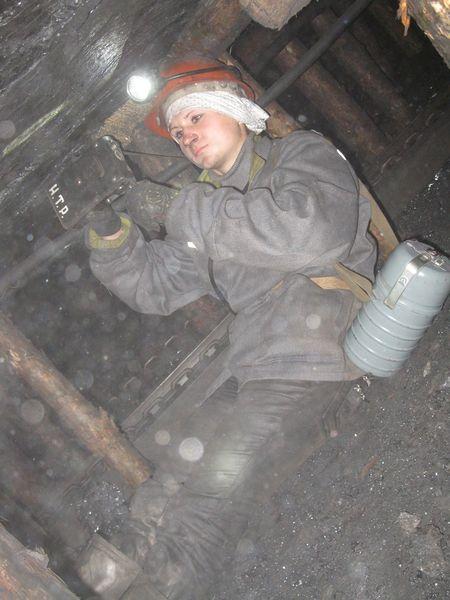 Файл:Women miners-52.jpg