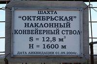 Октябрьская-2.jpg