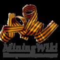 Миниатюра для версии от 17:01, 6 мая 2011