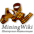 Миниатюра для версии от 16:28, 8 мая 2015