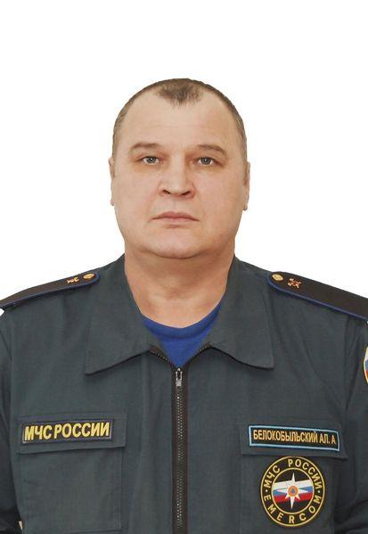 Файл:Белокобыльский А.А.JPG