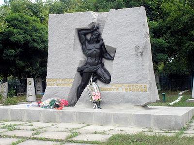 Погибшим  в аварии на шахте «Горская». Первомайск, Украина