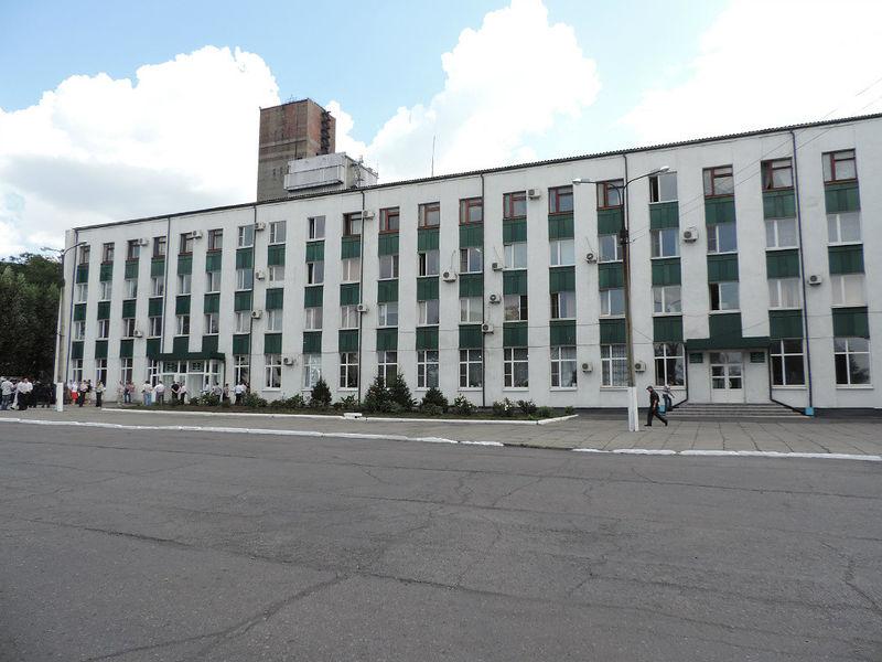 Файл:Шахта Комсомольская Антрацит-4.jpg