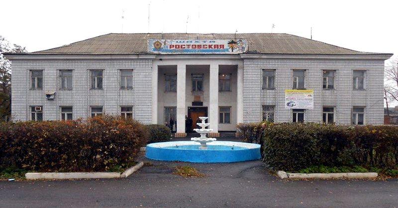 Файл:Шахта Ростовская.jpg
