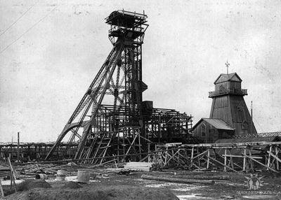 Строительство копра шахты № 5-7
