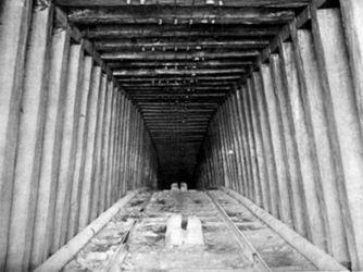 Наклонный ствол шахты