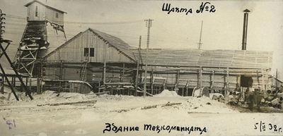 Шахта Ключевская-11.jpg