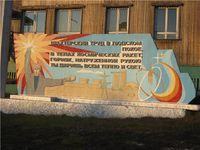 Баренцбург1.jpg