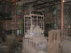 Рабочая баня шахты Баракова сентябрь 2007-7.JPG