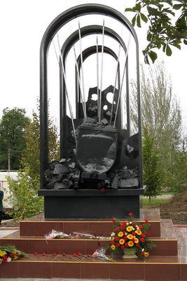 Краснодон, Украина