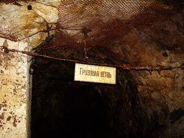 Лермонтовский рудник-17.jpg
