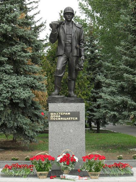 Файл:Шолоховский Ростовская область.jpg