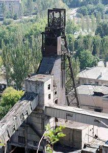 Центральная Димитров-1.jpg