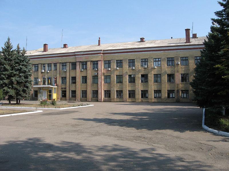 Файл:Шахта Новодонецкая.jpg