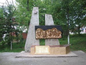 Памятник горноспасателям. Партизанск