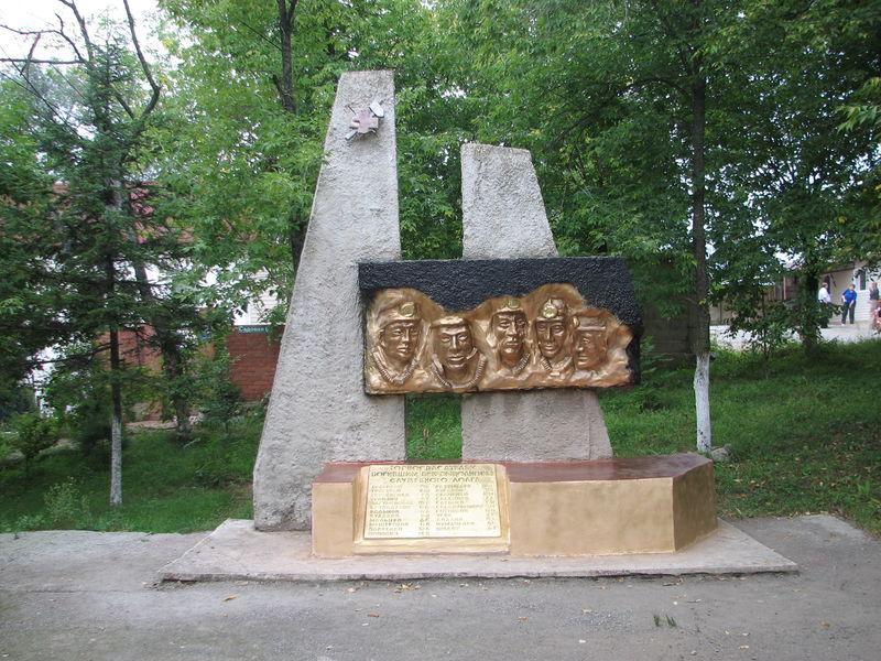 Файл:Партизанск памятник горноспасателям.jpg