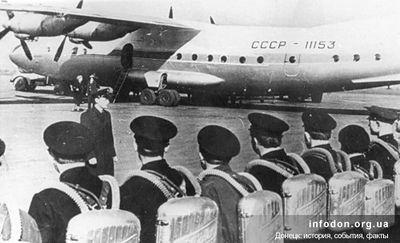 Горноспасатели Донбасса вылетают на ликвидацию аварии в другой регион страны. 1959 г.