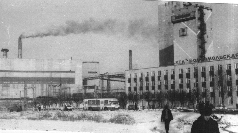 Файл:Шахта Комсомольская Антрацит-2.jpg