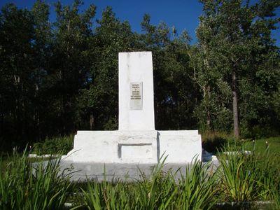 Братская могила шахтеров, погибших в 1936 году