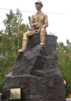 «Шахтер Степан», Кемерово