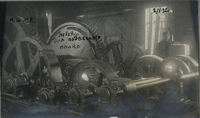 Шахта Ключевская-10.jpg