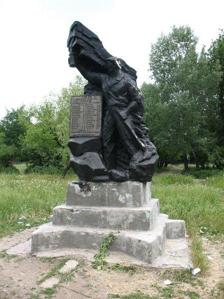Файл:Шахта Мария Горловка Памятник погибшим.JPG