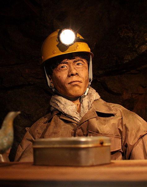 Файл:Японский шахтер.jpg