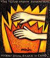 Миниатюра для версии от 13:16, 18 декабря 2010